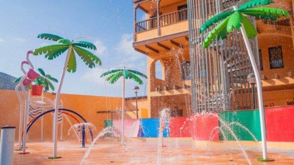 SPLASH PARK Coral Los Alisios Hotel